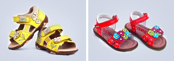 kids-footwear4