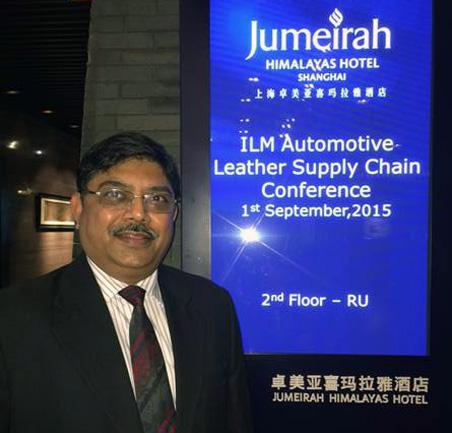 automotive-leather-conference-big
